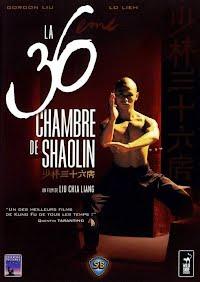 La 36eme chambre de shaolin 1978 france april 6 2004 for 36eme chambre shaolin